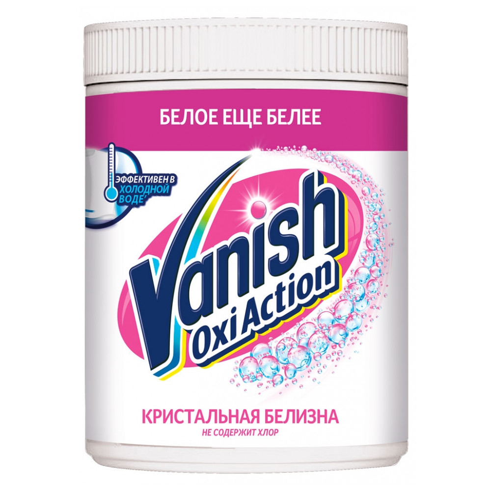 Home & Garden Household Merchandises Cleaning Chemicals Laundry Stain Removers Vanish 281543