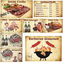 [Douladou] Russia Barbecue Metal Wall Decor Vintage Tin Sign Metal Sign Usa Pinup Wall Decor Poster Retro Metal Poster20x30CM
