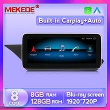 MEKEDE 8G + 128G Android 10,0 4G LTE Navigation GPS auto-Radio-Player Für Mercedes Benz Clase E, w212, E200, E300, E400 Multimedia