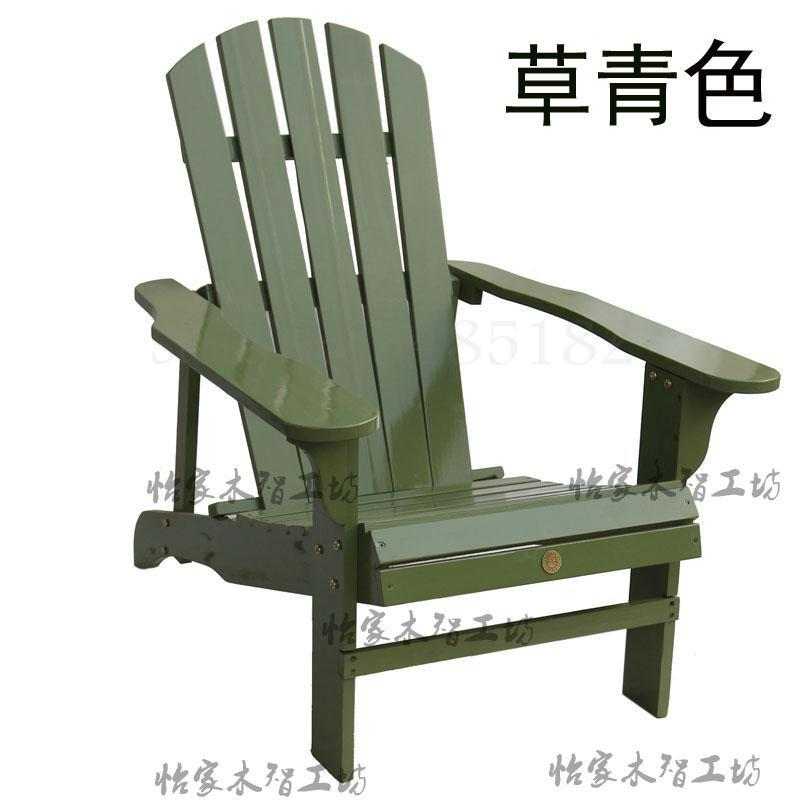 Beach simple retro deck chair outdoor solid wood back balcony log garden leisure european and american adirondack