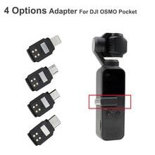 OSMO карманные данные андроида разъем для DJI OSMO Карманный карданный передний Обратный кабель type-c адаптер Аксессуары