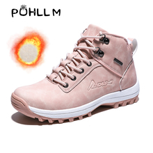 цена на PUHLLM Winter  Women Warm Shoes Lady Sport Outdoor Hiking Shoes Walking Shoes Big size Tooling Shoes Large Size Women shoes B79