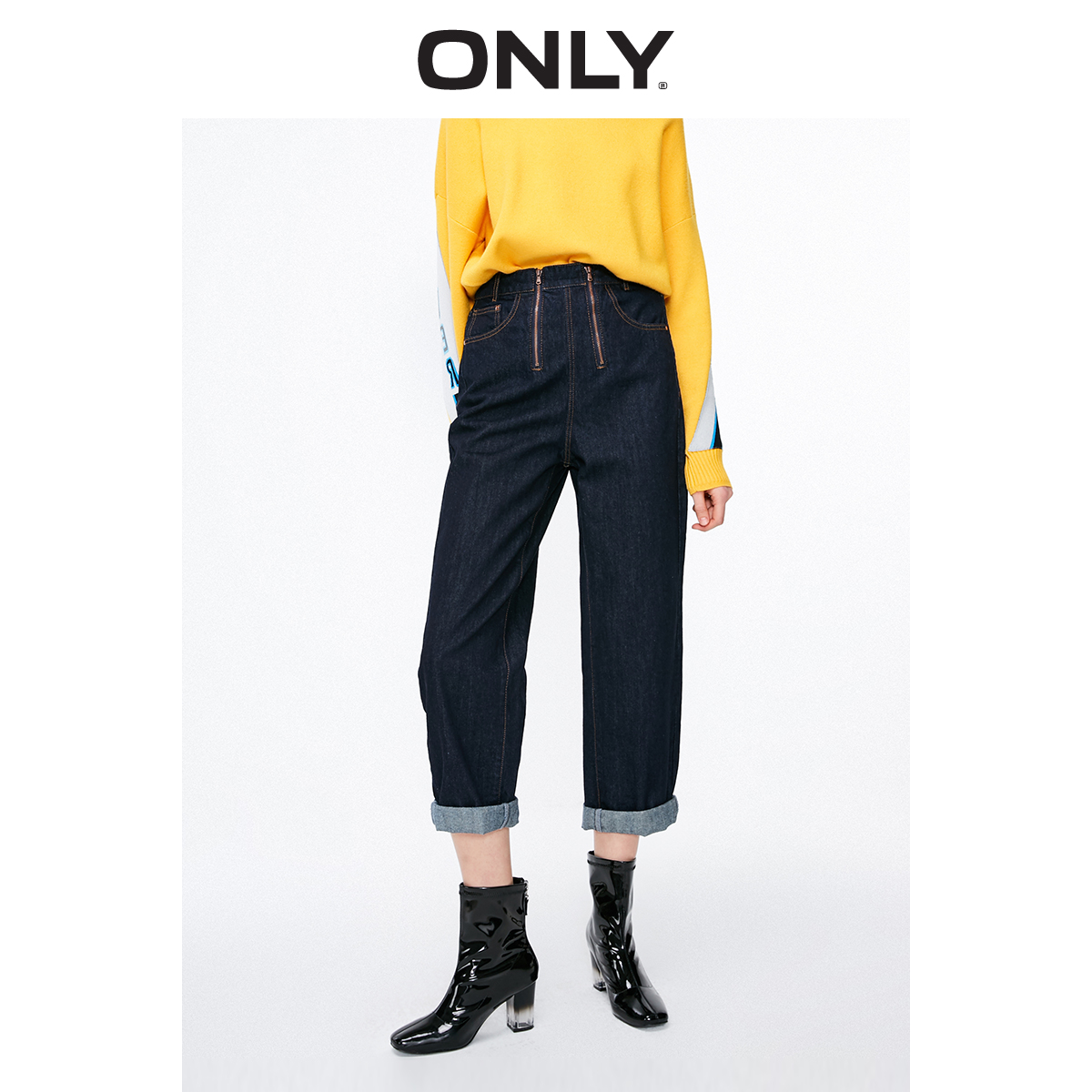 ONLY Women's Women's Loose Fit High-rise Zipped Crop Jeans | 119149598