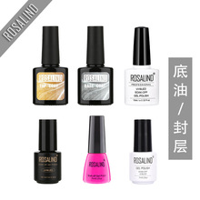 ROSALIND Base Oil BASE - Disposable Deal Cover TOP UV & LED Detachable Primer Free Wash Seal гель лак Nail Art