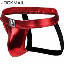 JOCKMAIL Men jockstrap U Convex gay Underwear PU leather Sexy Men Underwear peni