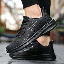 Светильник обувь для бега модная дышащая уличная мужская спортивная