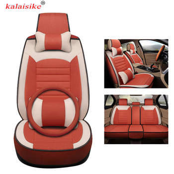 kalaisike universal Flax car seat covers for Audi all models A7 S6 A5 A1 Q5 A4 A6 Q3 Q7 S7 SQ5 A3 S8 auto styling accessories