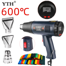 Heat-Gun Temperature-Advanced Electric Kuaiqu 882 220v-Power-Tool Three-Nozzle with Attachments