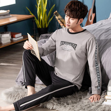 Sleepwear Man Suit Pijama-Set Nightie Sleep-Clothing Cotton Plus-Size Casual Letter Gray