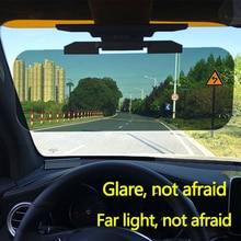Car Anti-High Beam Visor Glasses Anti-Glare Mirror Sun Shade Driver Goggles Day And Night Dual-Use