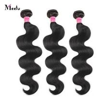 Meetu Body Wave Bundles 100% Human Hair 1/ 3/ 4 Bundles Deal Natural Color 8-28