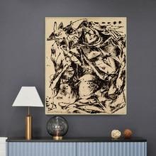 Holover Jackson Pollock