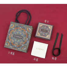 New high-end packing box set gift packing box gift packing box holiday gift free shipping