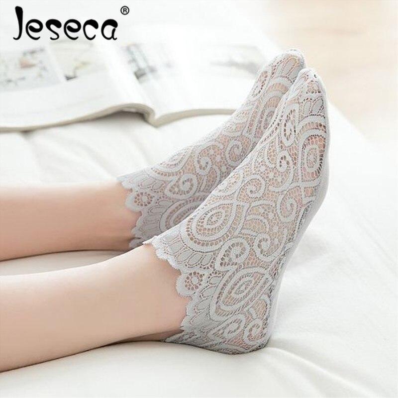 Jeseca 2Pairs New Fashion Women Girls Socks Spring Summer Lace Mesh Floral Design Short Sock Antiskid Invisible Thin Ankle Socks