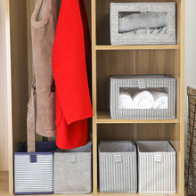 Foldable Stripe Clothes Underwear Storage Box with Lid Household Toy Snacks Sundries Organizer Wardrobe Closet Finishing Boxes