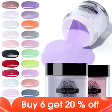 Dipping Powder System Gradient French Glitter Dip Nail Powder Carving Extension Acrylic UV Gel Manicure Natural Dry JIDP01 22