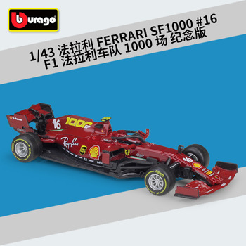 Bburago Diecast 1:43 Scale 2019 Metal F1 Car Formulaa 1 Racing Model SF70H/71H/90 Alloy Toy Collection Kid Gift