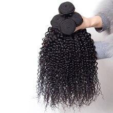 Искусственные афро кудрявые вьющиеся волосы, 4 пучка человеческих волос, пучки, сделан, не Реми, перуанские бразильские пучки волос