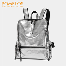 POMELOS Backpack Women Fashion Shiny Backpack Luxury Female Backpack School Bags For Teenagers Girls Ladies Bagpack Light Outfit