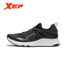 Xtep DYNAMIC FOAM Fashion WoMen's Running Shoes Spring New Running Shoe