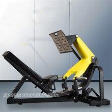 Горизонтальный лежащий Степпер 45 градусов назад нога тренажер для ног Педаль подъема фитнес силовое снаряжение коммерческий