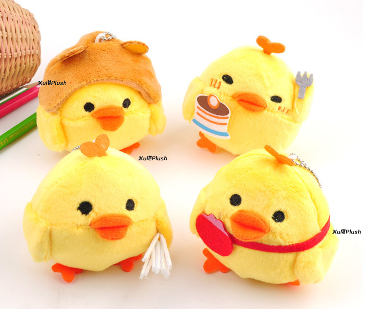 Kawaii NEW Little 4Designs-  Chicken , Key Chain Pendant Plush Stuffed TOY DOLL , Soft Plush Toys Of Bouquet
