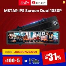 Junsun H18 Ultra HD Dual 1080P Автомобильный видеорегистратор Камера потоковое зеркало заднего вида 12 IPS 1080P привод Видео Авто Регистратор  Промокод:  MNOGO;10000 руб—1000 руб