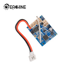 1PCS Eachine E119 RC Helicopter Parts Receiver Board Remote