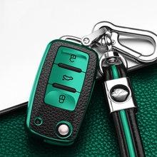 Новинка ТПУ кожаный чехол для автомобильного ключа volkswagen