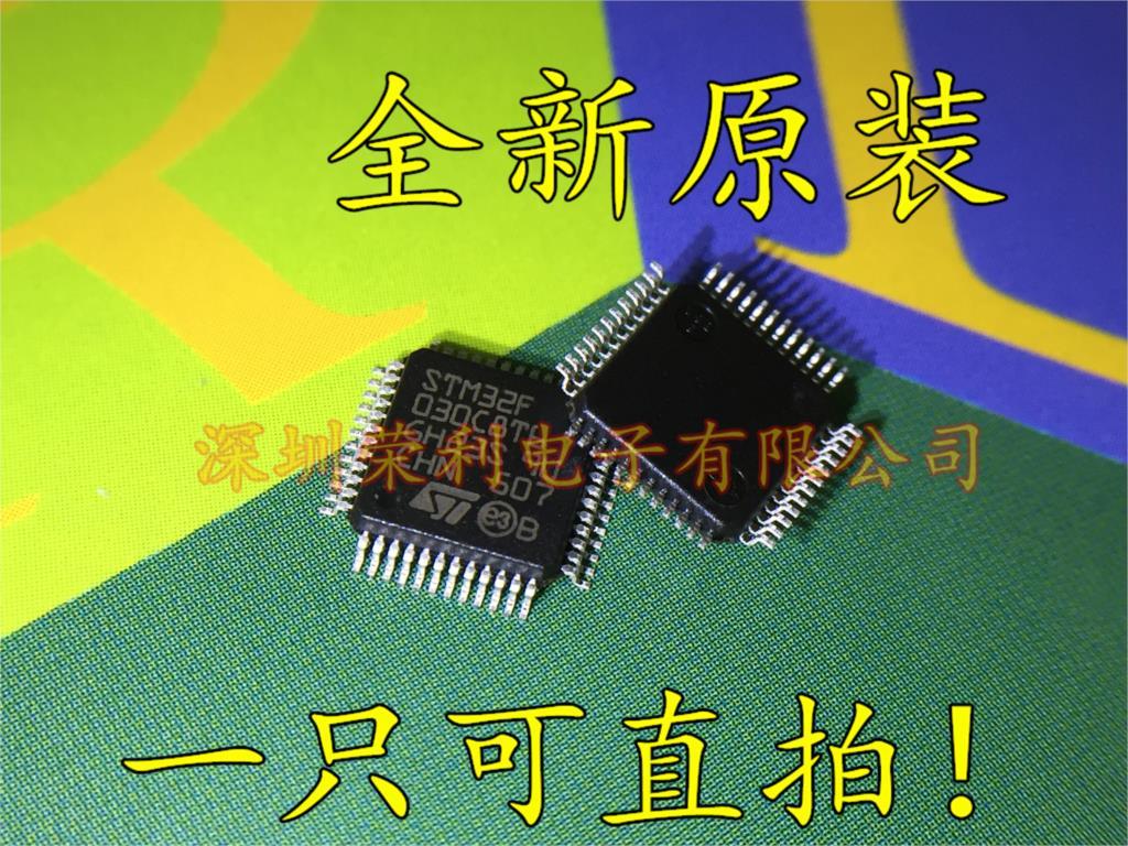 1PCS STM32F030C8T6 LQFP-48 ST BOM