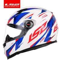Original LS2 FF358 motorcycle helmet full face LS2 alex barros racing helmets casque casco moto ECE Certification