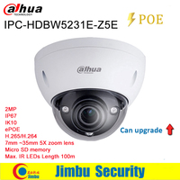 Dahua 2MP IP kamera IPC HDBW5231E Z5E WDR Netzwerk h.265 IR50m PoE + 7mm ~ 35mm 5X zoom objektiv IK10 micro SD speicher 128GB IVS-in Überwachungskameras aus Sicherheit und Schutz bei