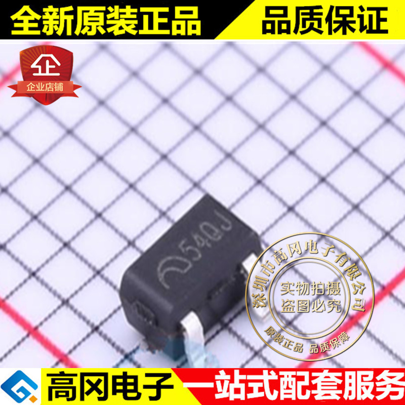 MOSFET MOSFT 55V 86A 8mOhm 40nC Log Lvl 100 pieces