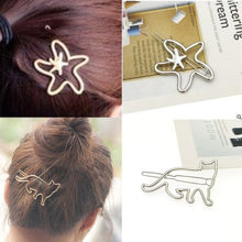Fashion Golden Starfish Metal Hair Clip Hair Styling Tools Plastic Magic Topsy Hair Tools Braids Ponytail Hair Style Twister Loo(China)