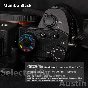 Image 3 - Funda protectora antiarañazos para cámara Sony A7III A7R3 A7M3