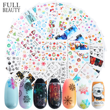 30pcs Christmas Water Nail Stickers Set Snowflake Winter Water Transfer Slider Manicure Nail Art Decor Adhesive Tip CHSTZ779 808