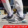 Li Ning Men 001 R 1 Classic Leisure Lifestyle Shoes Hit Color Retro Dad Shoes LiNing li ning Sport Sneakers AGCP061 YXB308