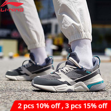 Мужские повседневные кроссовки Li Ning, стильные классические кроссовки для папы, в стиле ретро, с подкладкой, модель 001, YXB308, AGCP061