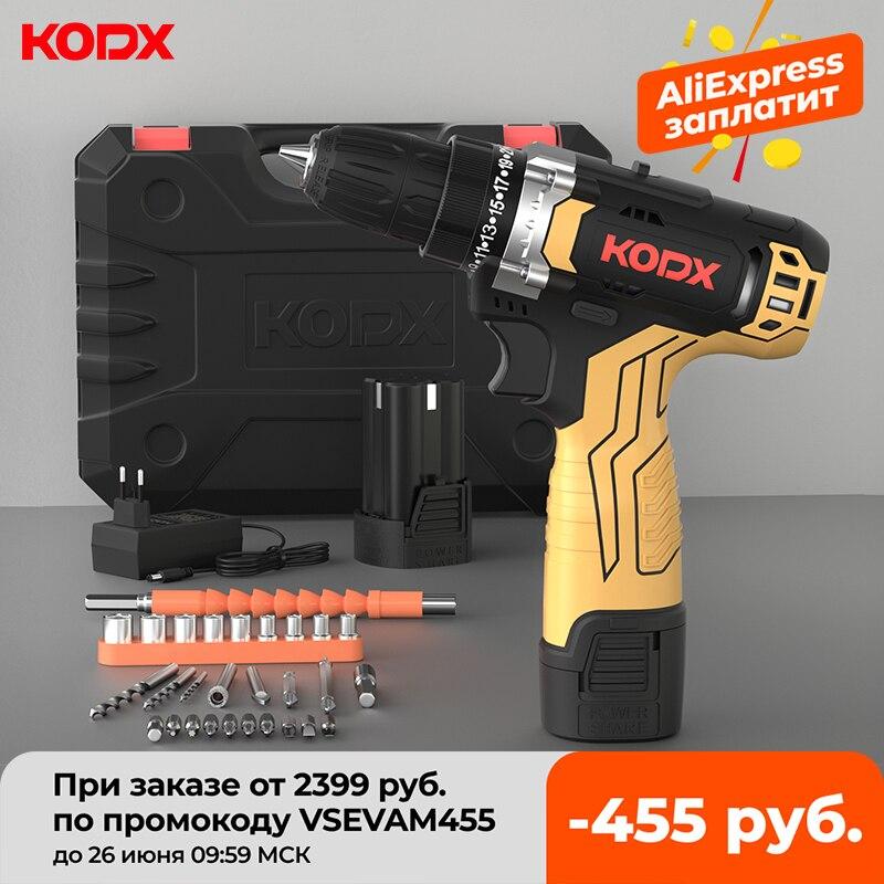 KODX 12V 18V 21V Akku-bohrschrauber Elektrische Schraubendreher Mini Wireless Power Fahrer DC Lithium-Ionen Batterie werkzeuge für Holz