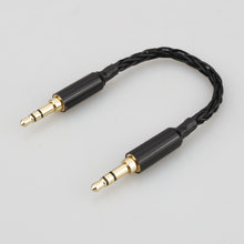 10cm black silver plated 35mm male to stereo audio hifi cable