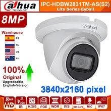 Dahua câmera ip original starlight 8mp 4k IPC-HDW2831TM-AS-S2 câmera de segurança ao ar livre indoor ipc ir 30m h.265 built-in mic áudio