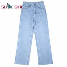 Лето 2020 джинсы sudie girl с высокой талией и прямыми штанинами