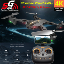 VISUO XS812 RC Drone 4K GPS Drones with 5G WiFI FPV Camera Helicopter Follow Me Foldable Quadrocopter Quadcopter VS F11 SG906