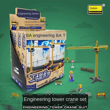 Engineering Tower Crane Toy Set Boy Plastic Model Toy Car Toddler Boy Toys Cars Toys  Kids Toys Toys for Children Boys Toys Cars pull back car 36 pack set of toy cars party favor mini toy cars set for boys kids child birthday play plastic vehicle set