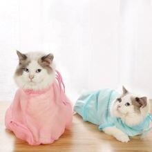 Cat Сумочка для умывальных принадлежностей кошка ногтей против