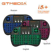 7 kleur backlit i8 Mini Wireless Keyboard 2.4ghz Engels Russisch 3 kleur Air Mouse met Touchpad Afstandsbediening Android TV Box(China)