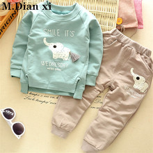 Одежда для мальчиков детская одежда с короткими рукавами хлопковая Детская рубашка с принтом От 1 до 5 лет комплекты одежды для маленьких мальчиков