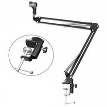 ARCHEER Adjustable Studio Microphone Stand Suspension Boom Table Bracket Arm Holder Microphone Shock Mount Holder Clip Table