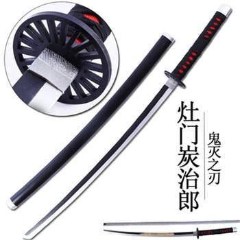 Espada Demon Slayer