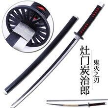 Kimetsu não yaiba espada arma demônio slayer satoman tanjiro cosplay espada 1:1 anime ninja faca plutônio 104cm arma prop